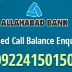 Allahabad Bank Check Balance Enquiry