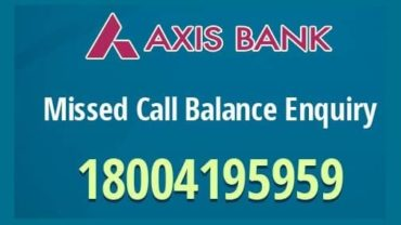 Axis Bank Check Balance Enquiry