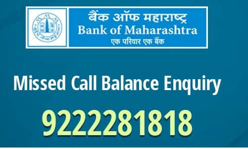 Bank of Maharashtra check Balance enquiry