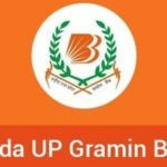Baroda UP Gramin Bank