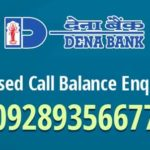 Dena Bank Check Balance Enquiry