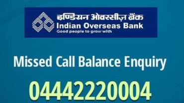 Indian Overseas Bank Check Balance Enquiry