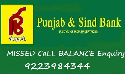 Punjab and Sind Bank Check Balance Enquiry