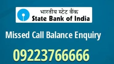 State Bank of India Check Balance Enquiry