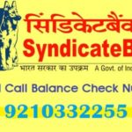 Syndicate Bank Check Balance Enquiry