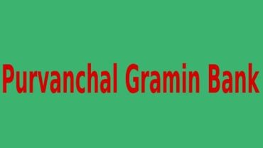 Purvanchal Gramin Bank