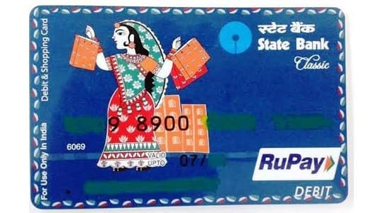 SBI ATM Debit card